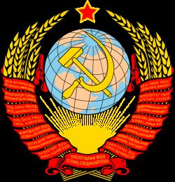 CCCP после 1961 года