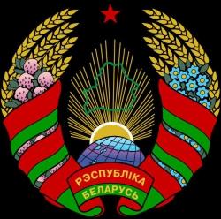 Банкноты Беларусь