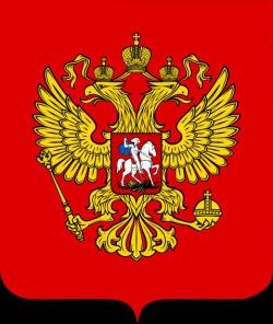 Монеты России после 1991 года