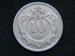 10 геллеров 1895 год