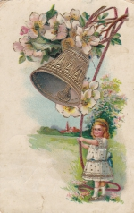 Почтовая карточка 1917 год Пасха