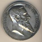 Медаль 1894 год