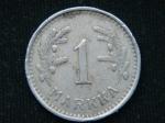 1 марка 1938 год
