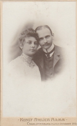 Свадебное фото 1906 год