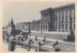Почтовая карточка 1929 год