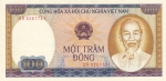 100 донг 1980 год Вьетнам