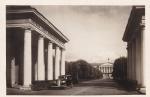 Почтовая карточка 1937 год Смольный