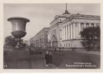Почтовая карточка 1940 год Набережная Рошаля