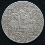 1 франк 1921 год Марокко