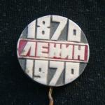 Знак 100 лет Ленину