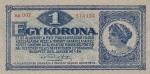 1 крона 1920 год Венгрия