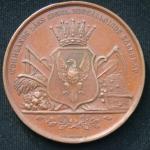 Медаль  Королевская выставка фермерских хозяйств, провинция Вермланд. Швеция.