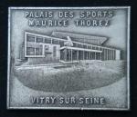 Плакета 1967 год Франция Дворец спорта имени Мориса Терезаа