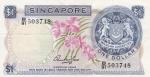 1 доллар 1967-1972 год Сингапур