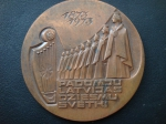 Медаль Праздник песни 1973 год